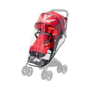 gb GOLD Regenschutz Qbit+ All-Terrain