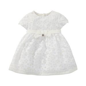 e2c94f40b327c4 Babykleider online kaufen  Top Auswahl aller Marken